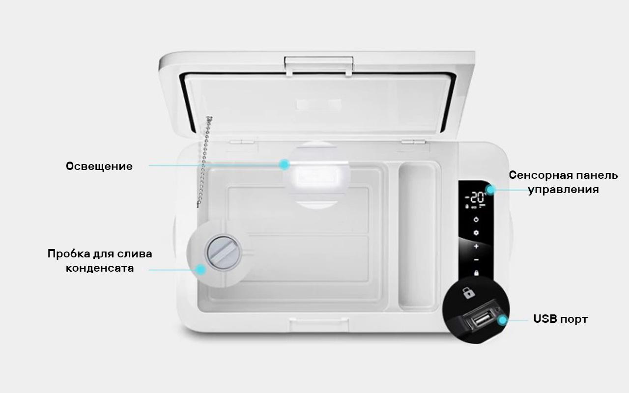 Переносной мини холодильник в аренду ALP MK 25 литров, с режимом +5 -20 градусов, для перевозки лекарств, вакцин