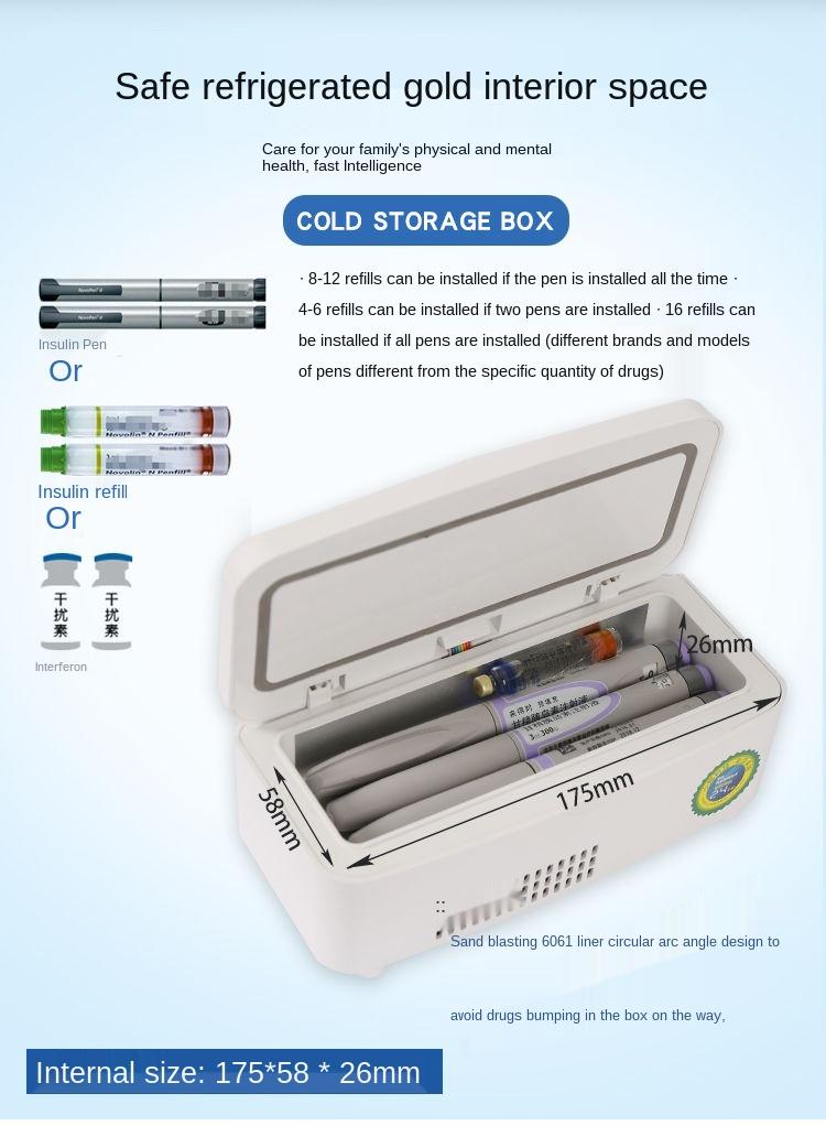 Холодильник для инсулина в аренду, вакцины, уличный дорожный холодильник, режим +2 +8 градусов